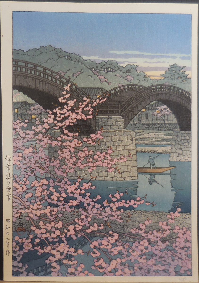 Kawase Hasui (1883-1957): Spring Evening at Kintai Bridge