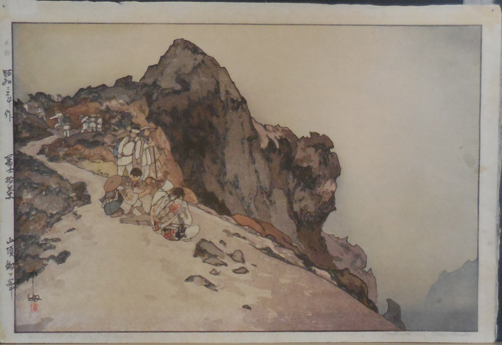 Hiroshi Yoshida (1876 - 1950): Summit of Fuji (The Kengamine Summit) from the Ten Views of Fuji series